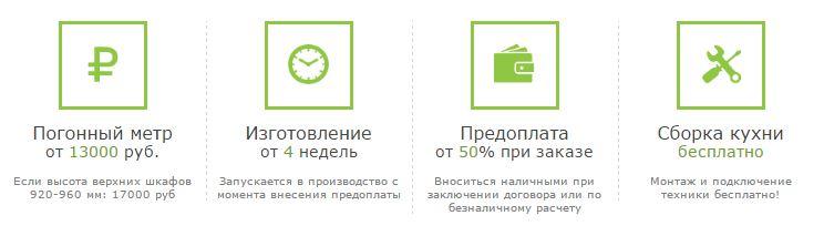 """Кухня с фасадами SIDAK МДФ пленка ПВХ """"Латте"""""""