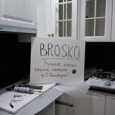Кухня на Кушелевке