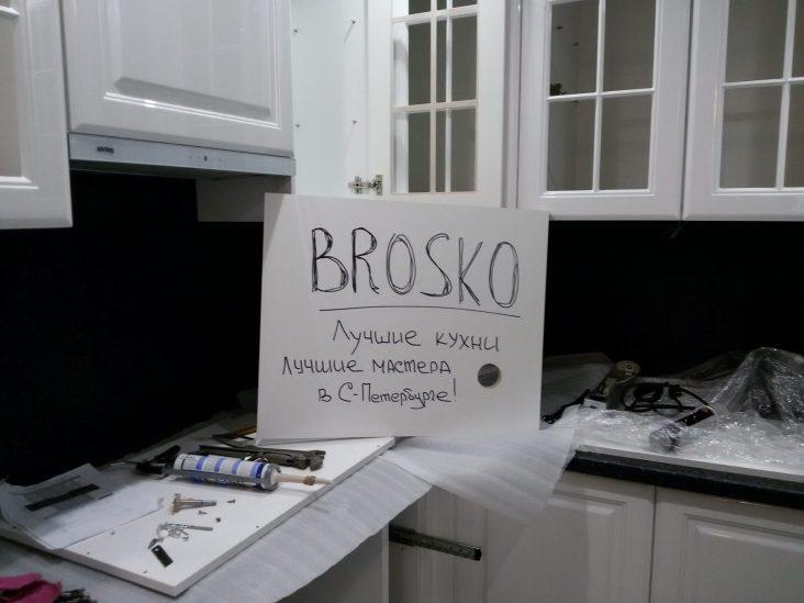 Кухни на заказ в спб от производителя BROSKO