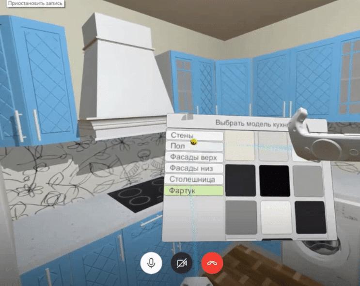 Вы можете подобрать декоры к Вашей кухне в очках виртуальной реальности и увидеть - как будет выглядеть Ваша кухня на самом деле