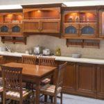 Кухня Арена
