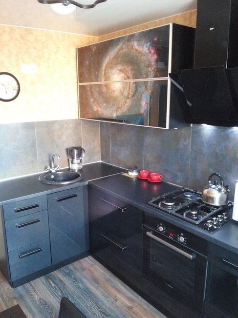 космос кухня