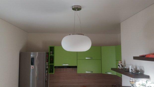 потолочный светильник массив