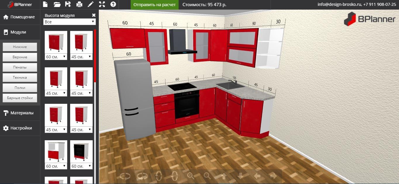 3D конструктор кухни