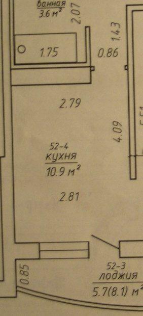 Кухня Венге по прямой на 11 кв.м.