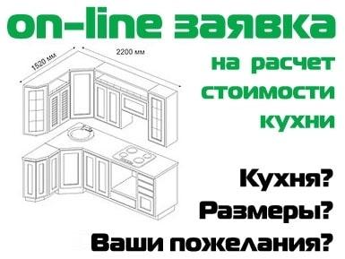 """Кухня: верх - пленка ПВХ """"Белый глянец"""", низ- крашенный МДФ """"Бирюзовый глянец"""""""