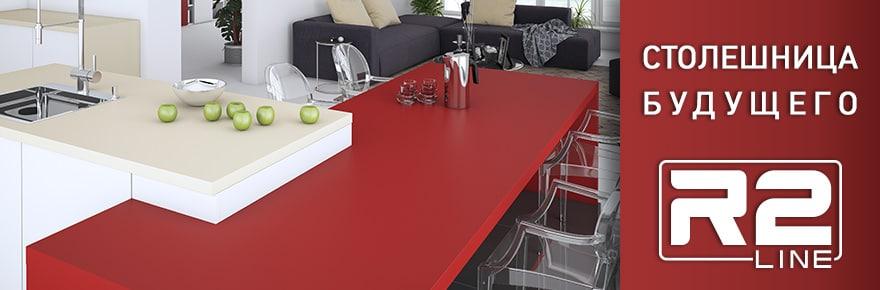 Стеновые панели – лучший выбор для вашей кухни