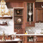 Кухня Романтика
