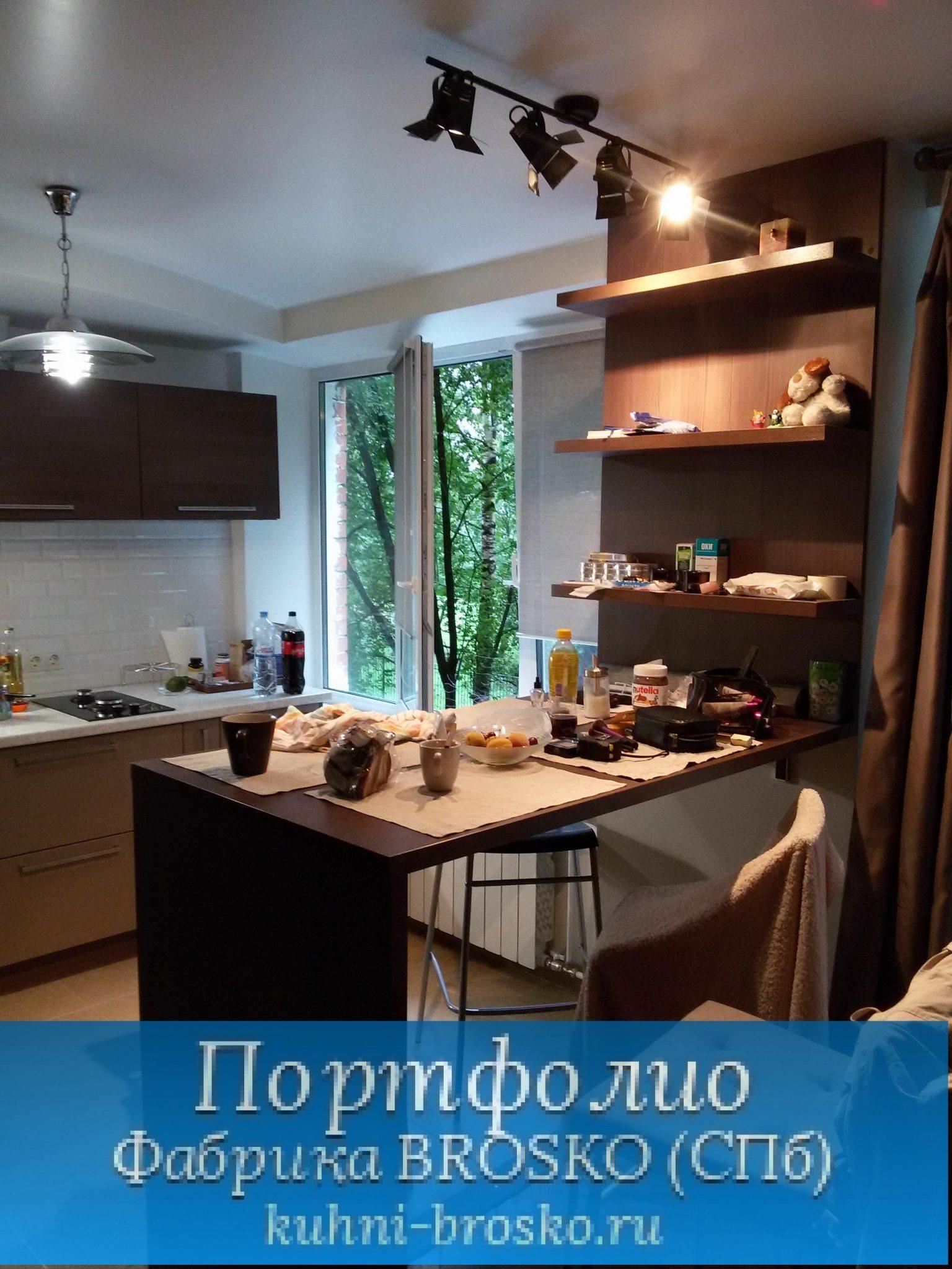Портфолио кухни BROSKO